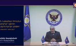 (Western Armenian) ԱՄՆ ՆԱԽԱԳԱՀ ՈՒԻԼՍՆԻ ԻՐԱՒԱՐԱՐ ՎՃԻՌԻ 97 ՏԱՐԵԴԱՐՁԻ ԱՌԹԻՒ | 22 ՆՈՅԵՄԲԵՐ 1920-2017