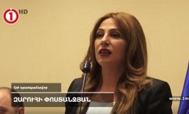(Eastern Armenian) Հայտնի է Զարուհի Փոստանջյանի կուսակցության անունը. մանրամասներ է հայտնում Փոստանջյանը