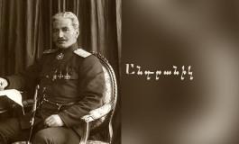 "(Eastern Armenian) Ֆիլմ ""Անդրանիկ Օզանյան"""