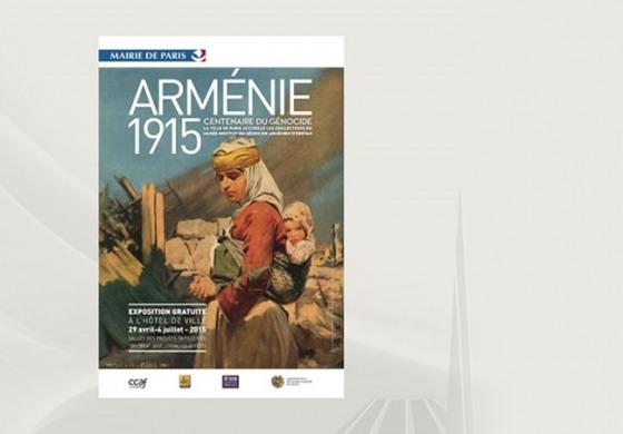 (Eastern Armenian) Փարիզի քաղաքապետարանը ցուցահանդես կկազմակերպի Հայոց ցեղասպանության թեմայով