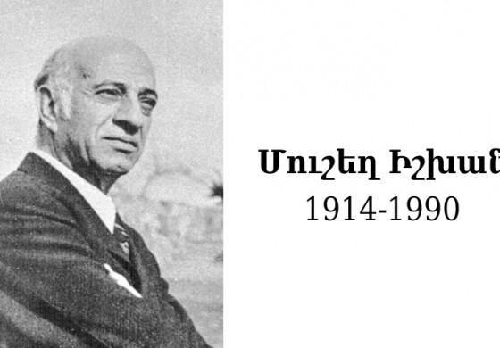 (Eastern Armenian) Սիրտ իմ խելագար...