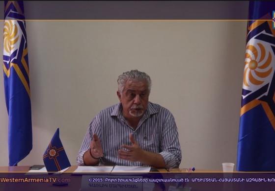 (Western Armenian) 2017-08-10 ՍԵՒՐԻ ԴԱՇՆԱԳՐԻ 97 ՏԱՐԵԴԱՐՁ