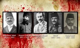 (Eastern Armenian) Առաջին աշխարհամարտի տարիներին կառավարած երիտթուրքական վարչակազմերի անդամների դատավարությունը