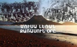 (Eastern Armenian) Մուսա լեռան քառասուն օրը