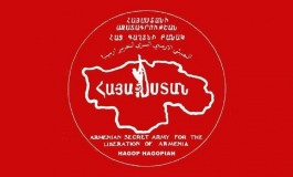 (Eastern Armenian) Ձեզնով սկսվեց (նվիրված ԱՍԱԼԱ-ին)