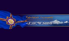 (Eastern Armenian) Հայապատում 2018-01-12