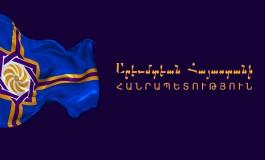 (Eastern Armenian) Հայաստան պետության անկախության «դե ֆակտո» ճանաչման մասին