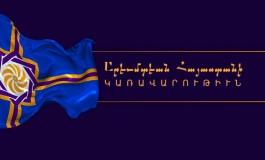 (Western Armenian) Արեւմտեան Հաաստանի Հանրապետութեան Պաշտպանութեան Նախարարութեան ենթակայ Յատուկ Գործողութիւններու Ուժերու Յաղորդագրութիւն