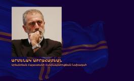 Президентский Совет Республики Западной Армении Министерство Внутренних Дел Республики Западной Армении. Акт 1 2017.06.13 и решения Юридической Комиссии Парламента Республики Западной Армении(1)