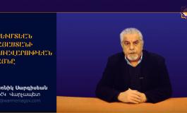 (Western Armenian) ԱՐԵՒՄՏԵԱՆ ՀԱՅԱՍՏԱՆԻ ԿԱՌԱՎԱՐՈՒԹԵԱՆ ՁԱՅՆԸ 2017-12-09