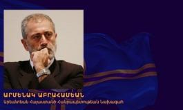 (Western Armenian) Նախագահական Հրամանագիր Թիւ 45 2017-12-02