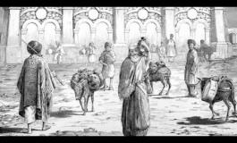 (Eastern Armenian) Մեծ Հայքի աղբյուրները, մաս Բ
