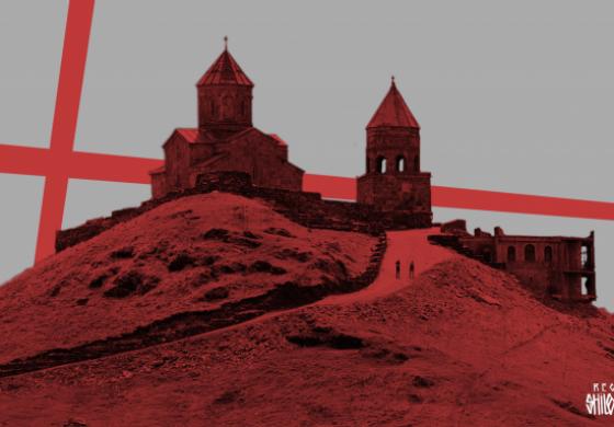 (Русский) США и ЕС ведут к развалу Грузии. Может и России поддержать «партнеров»?