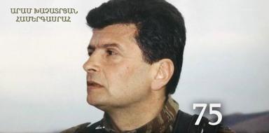 (Eastern Armenian) Համերգ նվիրված Լեոնիդ Ազգալդյանի 75-ամյակին